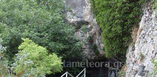 σπήλαιο Θεόπετρας
