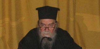 Γεώργιος Στέφας