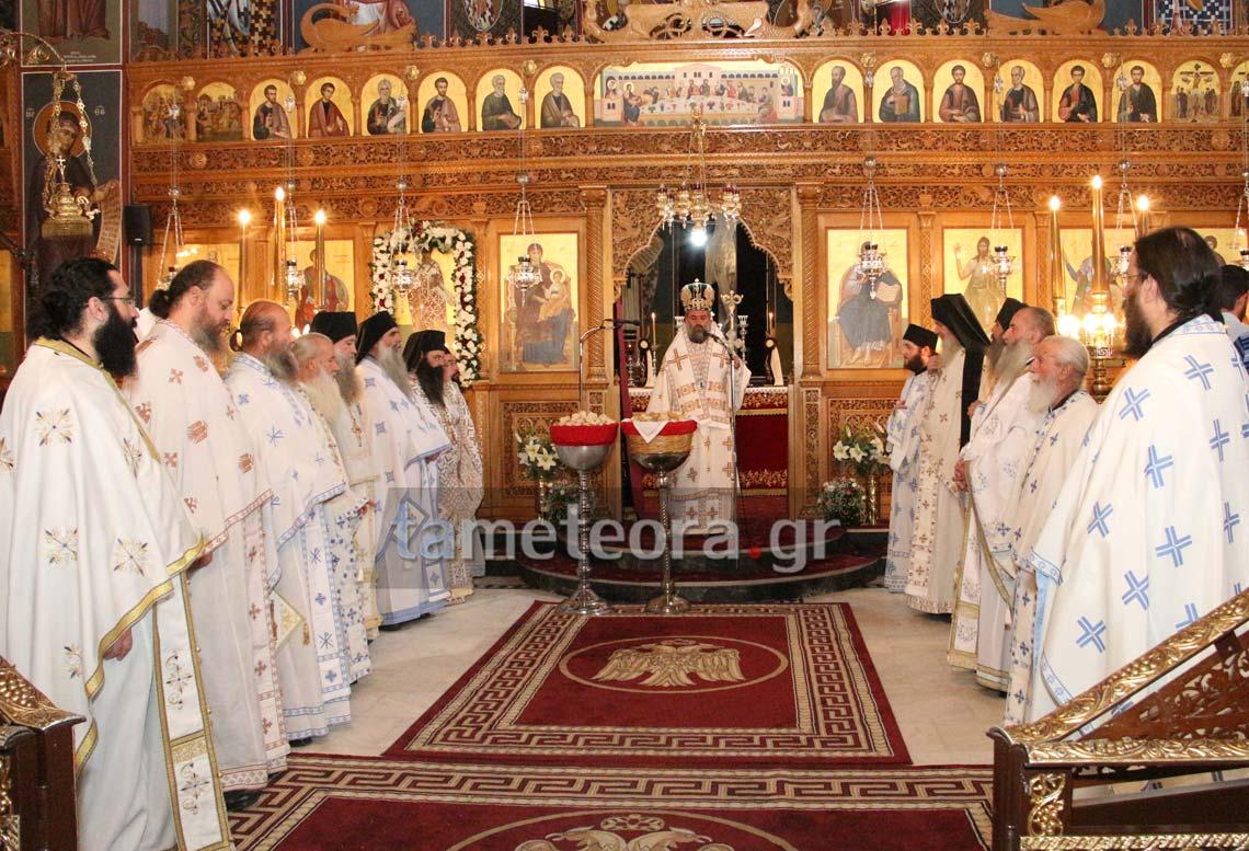 Άγιος Βησσαρίωνας
